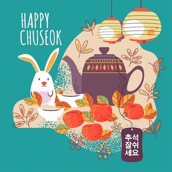 Mid autumn festival mit niedlichen teekanne
