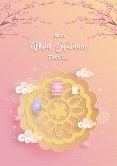 Mid autumn festival mit papierschnittstil