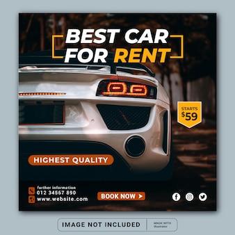 Mieten sie ein auto für die werbung für social-media-instagram-post-banner-vorlage oder quadratischen flyer