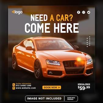 Mieten und verkaufen sie ein auto für social media instagram post banner moderne vorlage oder quadratischen flyer
