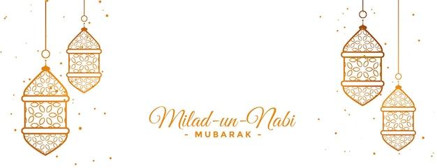 Milad un nabi banner mit dekorativen lampen