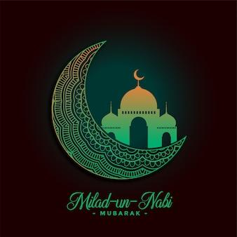 Milad-un-nabi mubarak festival hintergrund