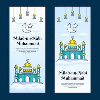 Milad un nabi mubarak festivalbanner mit moscheenhintergrund