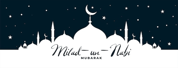 Milad un nabi mubarak moschee und sterne banner design Kostenlosen Vektoren