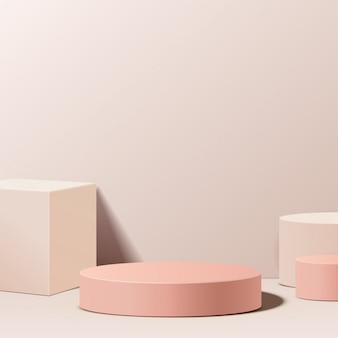 Minimale szene mit geometrischen formen. zylinderpodeste im cremefarbenen hintergrund. szene, um kosmetisches produkt, vitrine, ladenfront, vitrine zu zeigen. 3d-illustration.