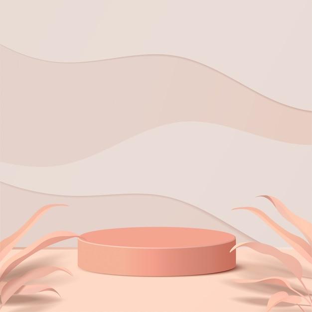 Minimale szene mit geometrischen formen. zylinderpodeste mit farnblättern. szene, um kosmetisches produkt, vitrine, ladenfront, vitrine zu zeigen. 3d-illustration.