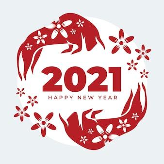 Minimales chinesisches neujahr 2021