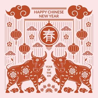 Minimales chinesisches neujahr