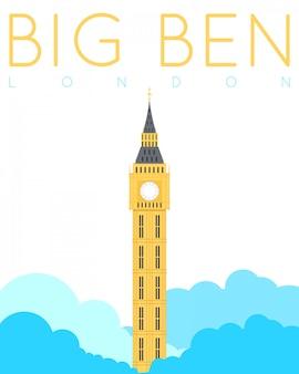 Minimales illustrations-plakat big ben londons