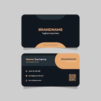 Minimalistische schönheits-visitenkartenvorlage