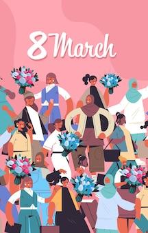 Mischen sie rassenfrauen mit blumen, die frauentag 8 märzfeiertagsfeierkonzept vertikale illustration feiern
