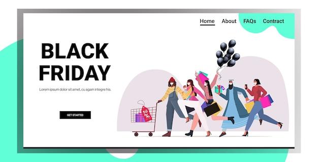 Mischen sie rassenleute in schutzmasken, die mit einkaufstaschen laufen. schwarzer freitag großer verkauf promotion rabatt coronavirus quarantäne konzept banner kopie raum