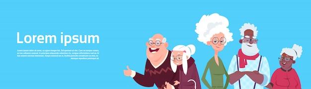 Mischungsrennen-gruppe von älteren leuten moderner großvater und großmutter