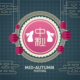 Mittherbst festival konzept