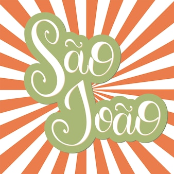Mittsommer-schriftzug. festa junina. elemente für einladungen, poster, grußkarten