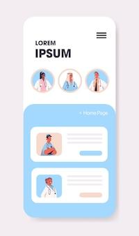 Mix race ärzte beraten patienten in mobilen chat-app online-beratung gesundheitsmedizin medizinische beratung