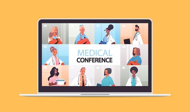 Mix race doctors auf dem laptop-bildschirm mit medizinischer videokonferenz medizin gesundheitswesen online-kommunikationskonzept horizontale porträt vektor-illustration
