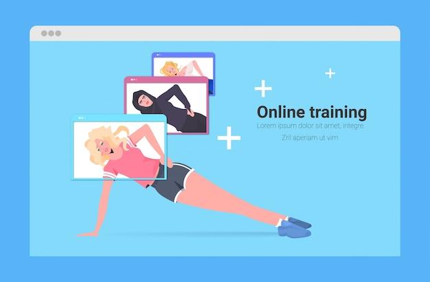 Mix race frauen, die yoga fitness übungen online-training gesunden lebensstil konzept mädchen in webbrowser-fenstern arbeiten horizontale kopie raum voller länge illustration