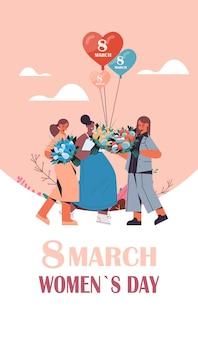 Mix race frauen halten blumensträuße und luftballons frauen tag 8 märz urlaub feier konzept vertikale in voller länge illustration