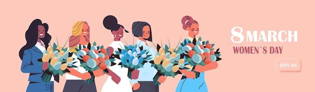 Mix race geschäftsfrauen halten blumensträuße frauentag 8. märz feiertagsfeier konzept porträt horizontale illustration