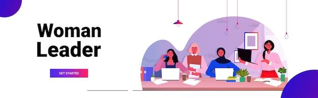 Mix race geschäftsfrauen kollegen zusammenarbeiten erfolgreich geschäftsfrauen team führung konzept büro interieur horizontale porträt kopie raum vektor-illustration