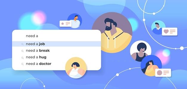Mix-race-leute-profile, die einen job in der suchleiste auf dem virtuellen bildschirm auswählen
