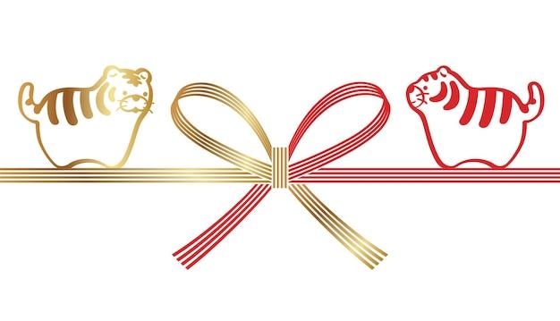 Mizuhiki japanische dekorationsschnüre für das jahr des tigers grußkarten