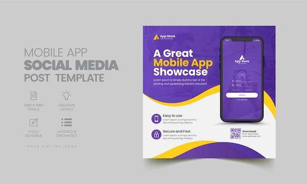 Mobile app promotion social media post banner vorlage