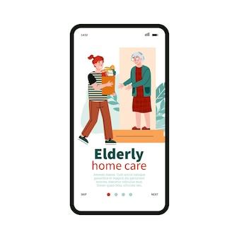 Mobile seite für dienstleistungen von älteren menschen häusliche pflege flache illustration