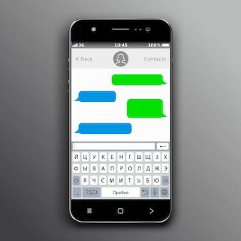 Mobiltelefon mit virtueller tastatur des russischen alphabets