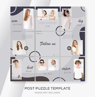 Mode-banner-vorlage für medien-social-feed-puzzle-post