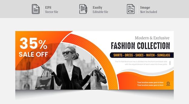 Mode facebook cover banner vorlage