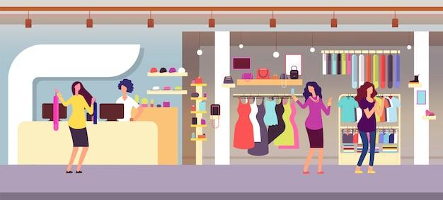Mode geschäft. einkaufsfrauen in der butike mit femele kleidung und zubehör. flache innenillustration des kleidungsshops