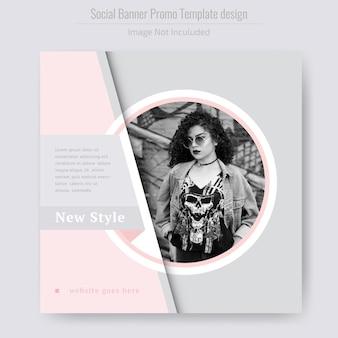 Mode produkt verkauf flyer vorlage