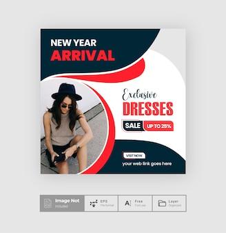 Mode social media topf design flyer quadrat post design verkauf post vorlage geschichte buntes thema