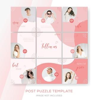 Mode verkauf banner vorlagen für instagram puzzle feed premium