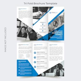 Moderne blaue geschäfts-dreifachgefaltete broschüren-schablone