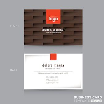 Moderne braune visitenkarte visitenkarte design-vorlage