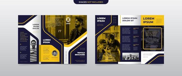 Moderne dreifach gefaltete business-broschürenvorlage