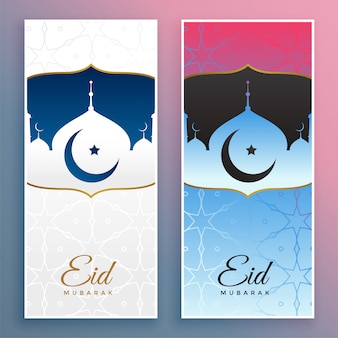 Moderne eid mubarak feiertagsfahnen