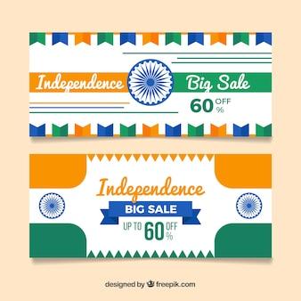 Moderne indische Unabhängigkeitstagfahnen