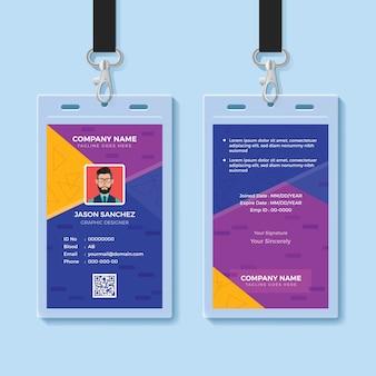 Moderne kreative id card design-vorlage