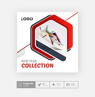Moderne mode social media topf design flyer quadrat post design verkauf post vorlage geschichte thema