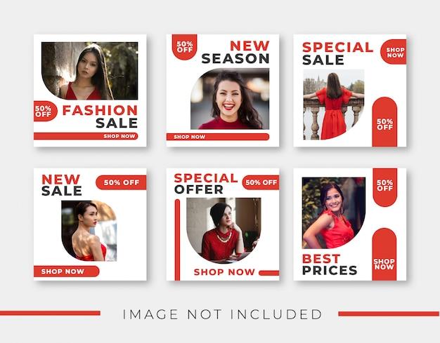 Moderne mode verkauf banner quadratische vorlage