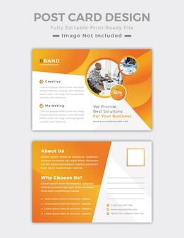 Moderne postkarten-designvorlage
