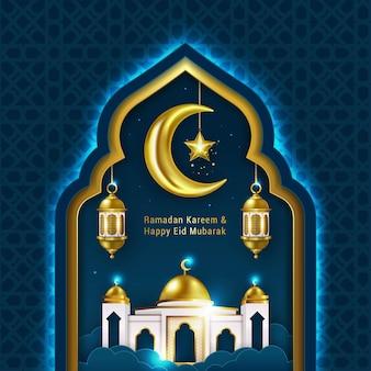 Moderne ramadan kareem und eid mubarak grußkarte