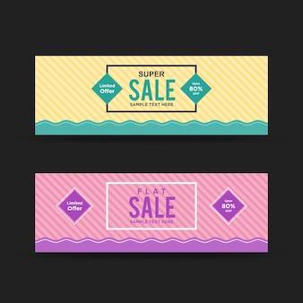 Moderne super sale web banner design-vorlage