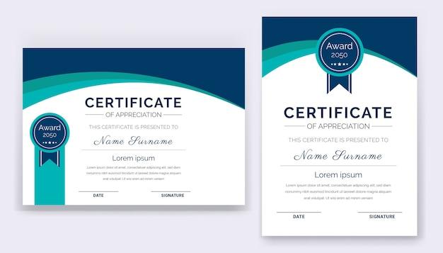 Moderne und professionelle zertifikatvorlage des anerkennungspreises.