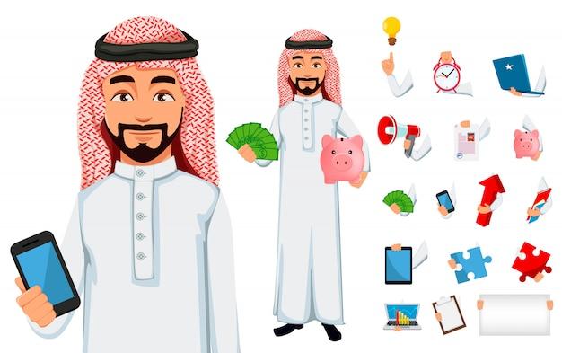 Moderner arabischer geschäftsmann