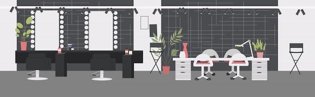 Moderner friseur- und nagelsalon mit dem möbelfriseur- und -maniküremeisterarbeitsplatzschönheitssaloninnenraum horizontal